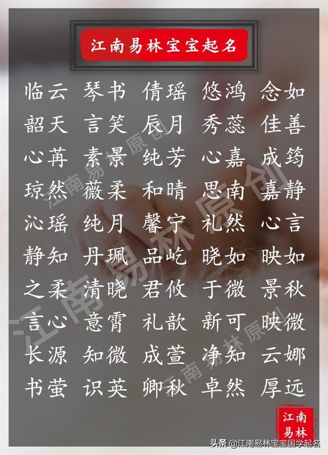 金庸的人物名字都有典故,如程灵素源自《灵枢》、《素问》,你还知道别的吗?